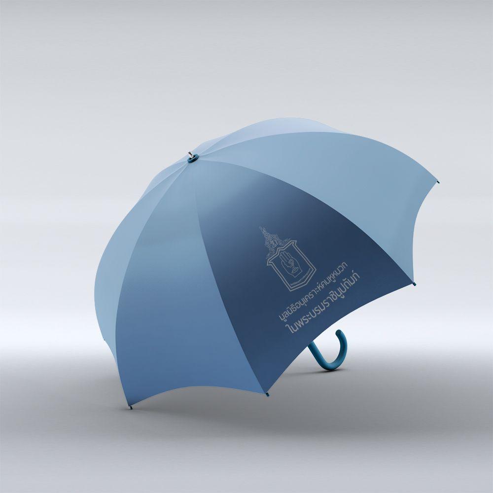 ร่มกันฝน
